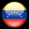 Чемпионат Венесуэлы. Примера дивизион (Клаусура)