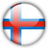 Чемпионат Фарерских островов