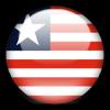 Чемпионат Либерии. Первый дивизион
