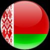 Чемпионат Беларуси. Высшая лига