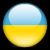 Чемпионат Украины. Первая лига