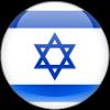 Чемпионат Израиля. Дивизион 2