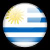 Чемпионат Уругвая. Второй дивизион