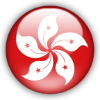Чемпионат Гонконга. Премьер-лига