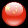 Чемпионат Китая. Лига 1