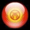 Чемпионат Киргизии. КПЛ