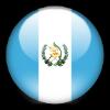 Чемпионат Гватемалы. Национальная лига