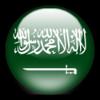 Чемпионат Саудовской Аравии. Премьер-лига