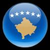 Чемпионат Косово. Суперлига