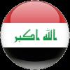 Чемпионат Ирака