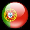 Чемпионат Португалии. Третий дивизион