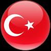 Чемпионат Турции. Суперлига